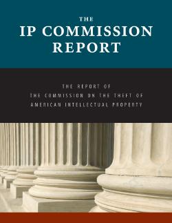 IPCommission